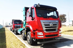 CNHTC Successfully Rolls Out Haohan J7G 8×4 Dumping Truck