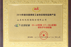 Linglong Tire among Top Three of Chinese Tire Enterprises