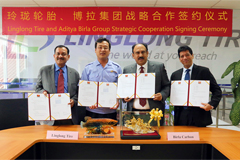 Linglong Signed Strategic Cooperation Agreement with Aditya Birla Group
