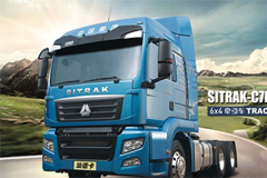 Sinotruk Extends Cooperation Agreement with WABCO on ADAS, AMT, EBS, ECAS Tech