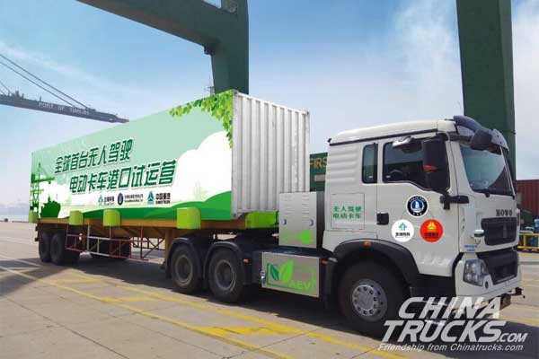 CNHTC Driverless Electric Truck Start Operation in Tianjin Harbor