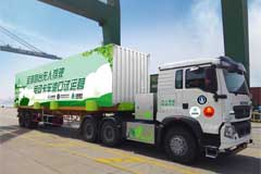 CNHTC Driverless Electric Truck Enters Operation in Tianjin Harbor