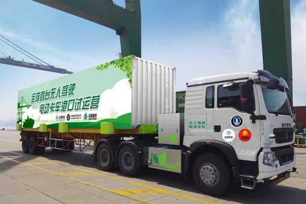 Tianjin Tractor Parts : China trucks review guide inatrucks