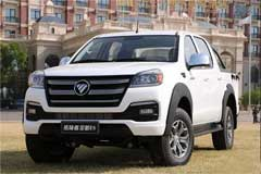 Foton Unveils Two Tunland Pickups in Beijing
