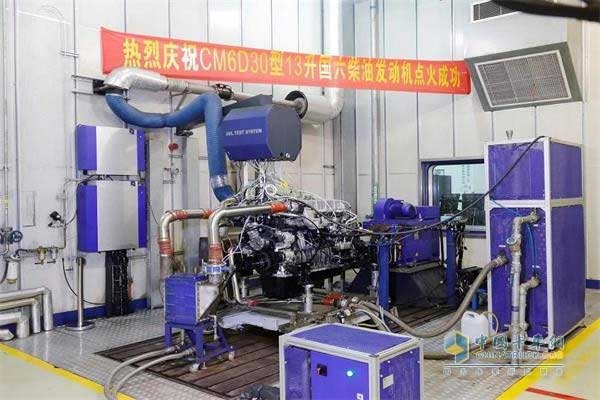 CAMC CM6D30 Engine with 560hp Ignites Successfully