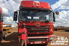 SHACMAN Cummins Power Continues to Strengthen its Presence in Zambia