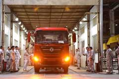 New Generation of Dongfeng KR Rolls off the Line