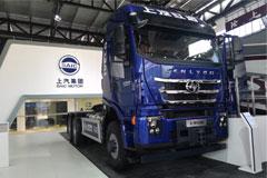 SAIC 6x6 large transport vehicle+ZF Transmission