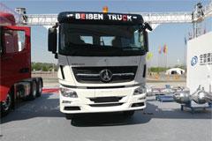 Beiben V3 4X2 Overseas Version+Weichai Engine+FAST Transmission
