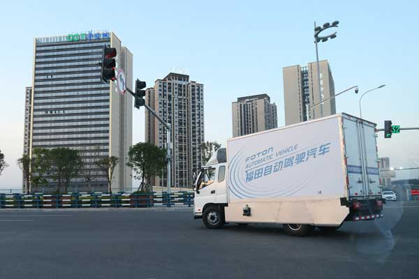 Foton Motor Won China's First Autonomous Driving Road Test License for CVs
