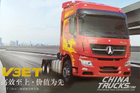 Beiben V3ET Efficiency Version+Weichai Engine+ZF Transmission
