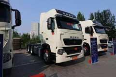 Sinotruk Howo Intelligent Truck T7H Hits the Road