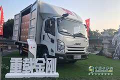 JMC Launches Kairui KINGKAN for Heavy Haul Distribution in Jiangnan
