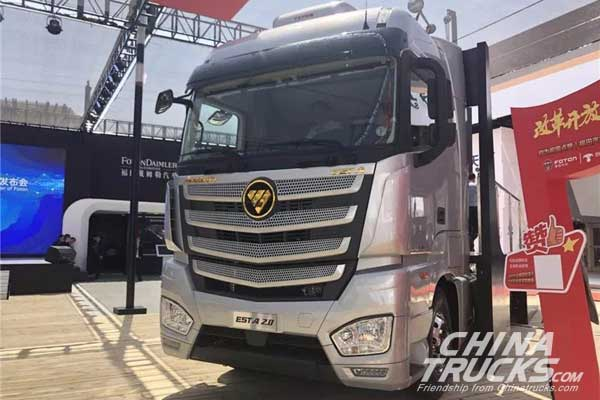 Trend of Heavy Duty Truck Revealed at Beijing Auto Show