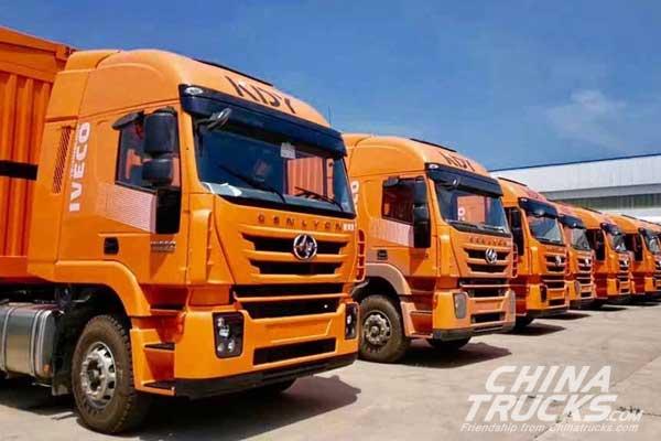 SAIC Hongyan Debuts Wing-opening Van in Shenzhen