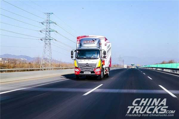 Foton Ends April with Sales of 4,400 Units Aumark Trucks