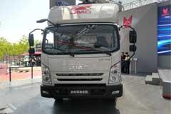 JMC Kairui KINGKAN for Heavy Haul Distribution