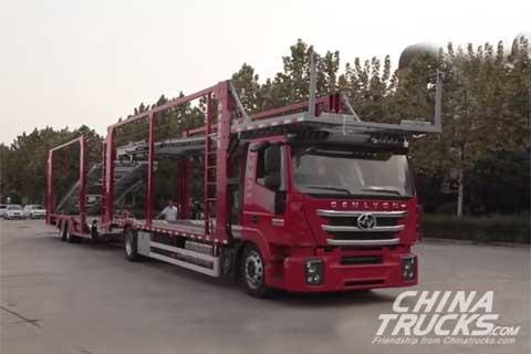 SAIC Hongyan Central-axle Car Carrior