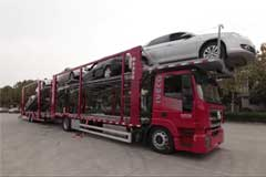 SAIC Hongyan Central-axle Car Carrier