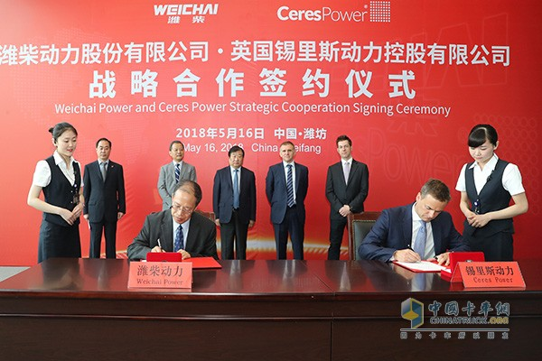 China's Weichai Announces Partnership with Fuel Cell Maker Ceres Power