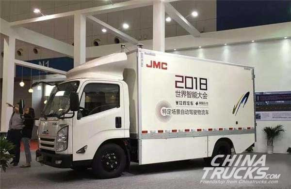 JMC Debuts Autonomous Driving Delivery Vehicle at WIC