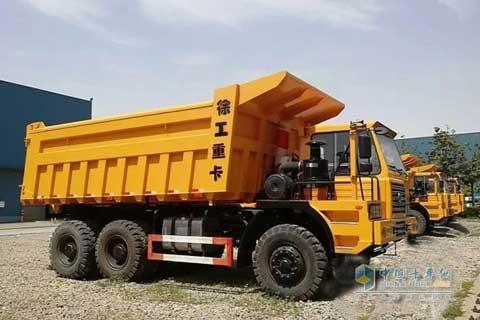 XCMG 90T Mineral Self-dumping Truck