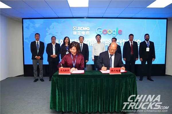 Launch of XCMG E-Commerce Dual Platform