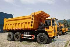 26 Units XCMG Self-Dumping Trucks to Arrive in Taiyuan for Operation