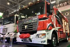 C&C Trucks Attends World Manufacturing Convention 2018