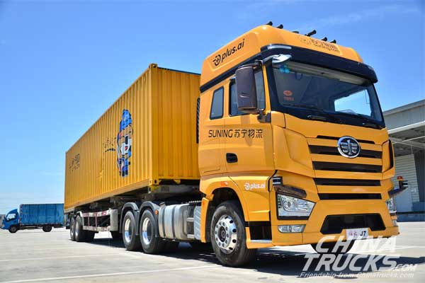Suning Completes Testing Of China's First Autonomous Logistic Heavy Truck