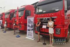 SAIC Hongyan Trucks Exhibits at Auto Expo Changzhi
