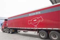 JD.com Launches Solar Delivery Trucks in Green Logistics Push