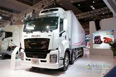Qingling GIGA Refrigerator Truck+Qingling ISUZU Power