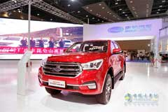 Qingling TAGA Pickup+ISUZU Power