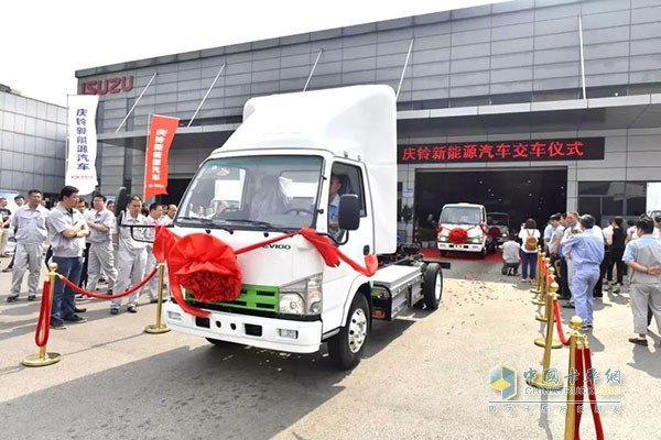Qingling Successfully Delivers First Batch of New Energy Vehicles to Customers