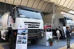 SAIC Hongyan Showcased Its Products at Vietnam 2018 Auto Expo
