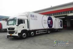 Sinotruk Launches Central Axle Trailer Van for Its Customers