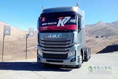 JAC Gallop Successfully Went Through Tests in South America