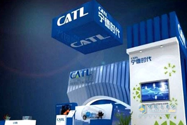 CATL Set to Open Battery Plant in Germany