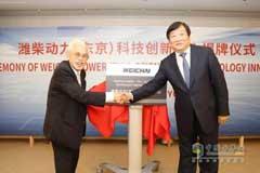 Weichai (Tokyo) Innovation Center Was Established