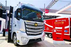12 Most Valuable Commercial Vehicle Brands in China, 2018