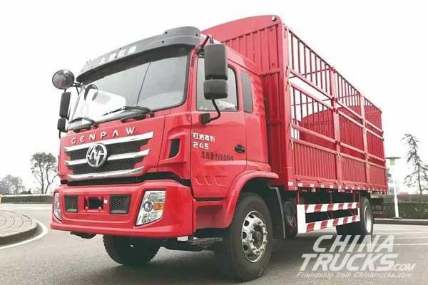 SAIC Hongyan Trucks to Be Shipped to Congo for Operation