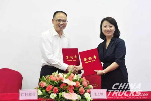 JMC Lands One More Big Deal for 2,100 Kairui EV Trucks