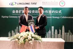 Linglong Signed Business Expansion and Investment Collaboration with KASIKORNBAN