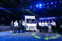 SAIC Motor Yuejin Internet-connected New Energy Light Truck Makes its Debut