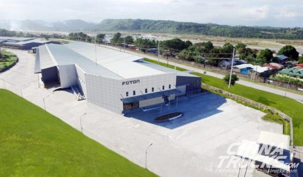 FOTON Philippines – United Asia Automotive Group, Inc.