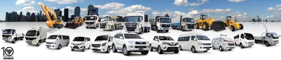 FOTON Philippines – United Asia Automotive Group, Inc.