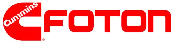 FOTON Philippines – United Asia Automotive Group, Inc. (UAAGI)