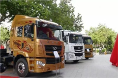 CAMC Truck Sales up in June