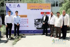 Foton Aumark Launches After-sales Service Campaign in Iran